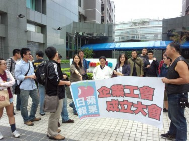 Employees from Apple Daily formed an union to assert their rights.  (Photo provided by the Apple Daily Worker Union)